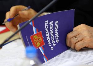 Что дает гражданство России