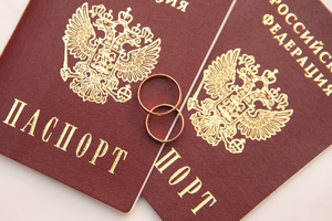 Как получить рвп по браку