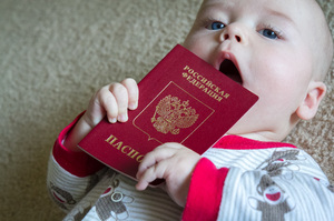 Заявление на гражданство ребенку