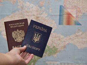 Оформление двойного гражданство
