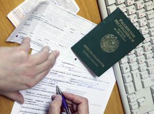 Получение гражданство по заключению брака