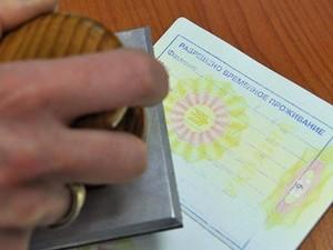 Оформление гражданства после ВДЖ