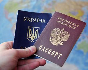 Плюсы и минусы российского паспорта