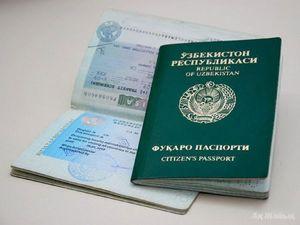 Как не допустить депортации