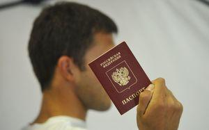 Паспорт России для абхазцев