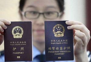 Как получить двойное гражданство