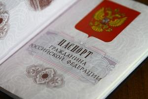 Сколько времени надо прожить в стране, что бы получить гражданство