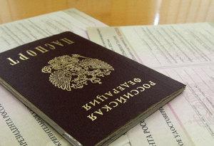 Как оформляется гражданство
