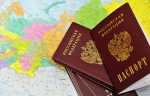 Понятие гражданства рф