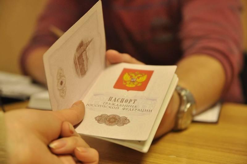 Закон об отказе от украинского гражданства