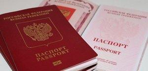 Признание гражданства РФ