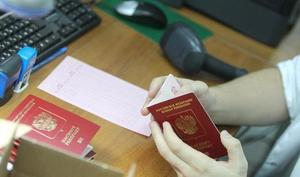 Порядок приобретения и прекращения гражданства