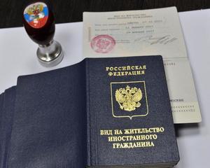 Выезд за границу с видом на жительство РФ