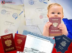 Как получить гражданство РФ по ребенку