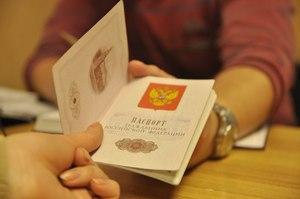 Как получить российское гражданство гражданину узбекистана в 2018 году