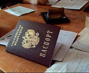 Гражданство по матери получить в россии
