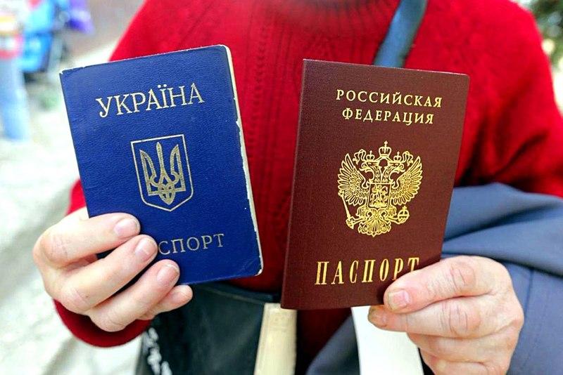 Изображение - Оптация гражданства optaciya_grazhdanstva