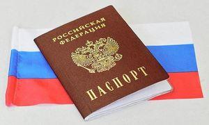 Изображение - Оптация гражданства proyti_opredelennyy_ryad