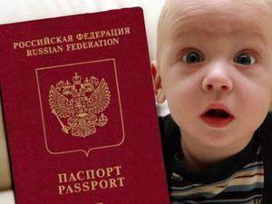 Изображение - Оптация гражданства sposob_vosstanovleniya