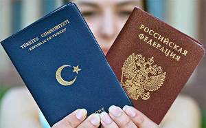 Изображение - Оптация гражданства otkaz_grazhdanstva