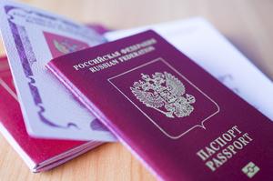 Какие города входят в программу переселения из казахстана в россию