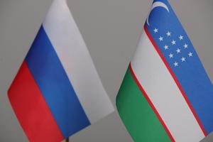 Переселение из Узбекистана в Россию