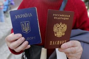 Двойное гражданство Украина Россия