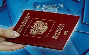 Как получить гражданство РФ гражданину Казахстана в 2018 году
