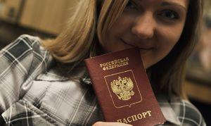 Принцип гражданства РФ