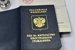 Продление вида на жительство в России 2018 новый закон