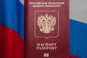 Фмс получение гражданства рф в упрощенном порядке