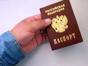 Человек держит паспорт России