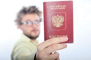 Получение гражданства РФ несовершеннолетними детьми