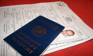 Гражданство несовершеннолетних детей в рф
