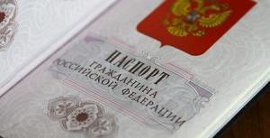 Российское гражданство для родившихся в СССР