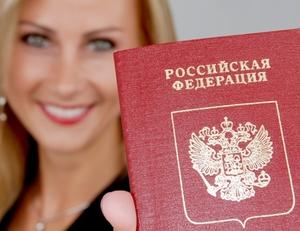 Права заявителя при получении гражданства РФ