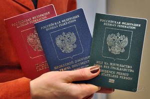 Вид на жительство РФ для ребенка