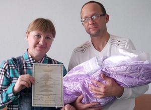 База для получения гражданства