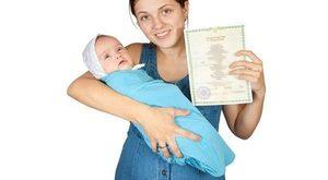 Как оформить гражданство новорожденному ребенку 2018