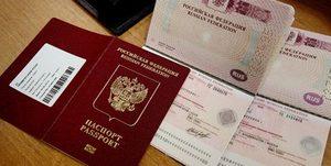 Документы на гражданство после вида на жительство