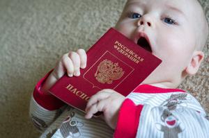Необходимость удостоверения гражданства