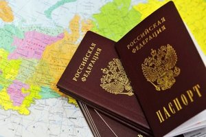 Законы о гражданстве РФ