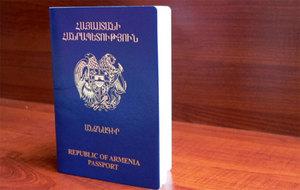 Как получить отказ от гражданства Армении для получения гражданства РФ