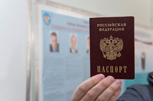 Гражданин российской федерации не может быть лишен своего гражданства