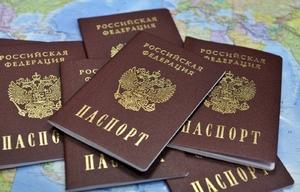 Оформление гражданства РФ лицам другой страны