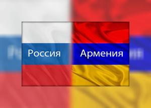Закон об упрощенном порядке получения гражданства
