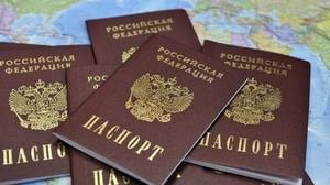 Изображение - Перечень документов для получения гражданства рф spisok_dokumentov_grazhdanstvo