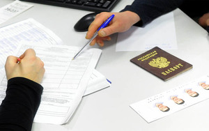 Изображение - Перечень документов для получения гражданства рф spisok_dokumentov_polucheniya