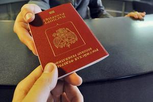 Изображение - Перечень документов для получения гражданства рф perechen_dokumentov_polucheniya